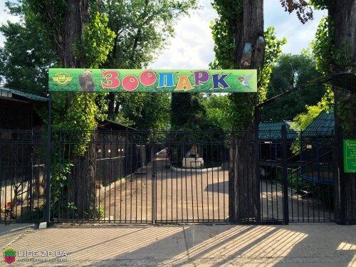 Зоопарк Детской Железной Дороги. Открыт зооуголок в 1976 году.