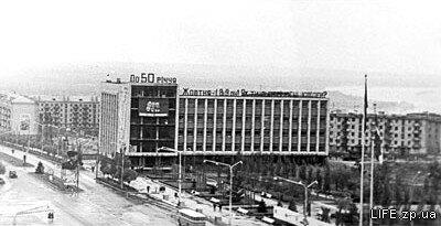 Главпочтамт, 1967 год.