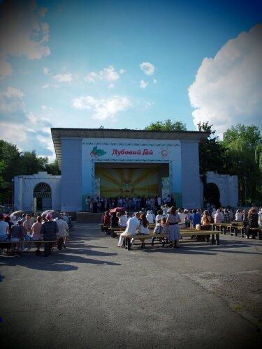 Центральная сцена парка