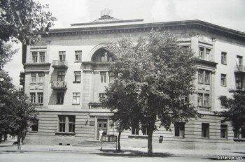 Старая областная библиотека