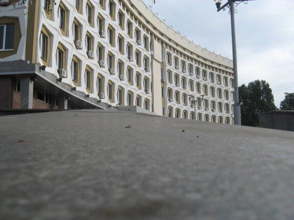 Администрация. Бородинский микрорайон.
