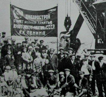 Днепрострой станет великой памятью первого электро-фикатора в СССР. В. И. Ленина