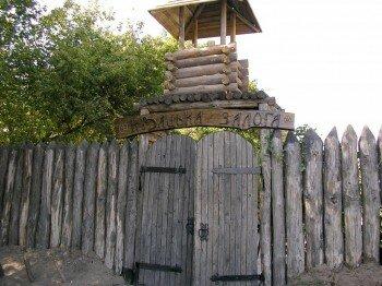 Козацька залога на острове Хортица - музей козаков