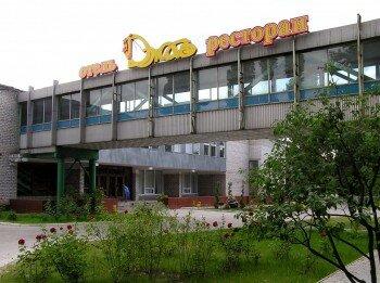 """Профилакторий АвтоЗАЗ """"Джаз"""". 2005 г."""