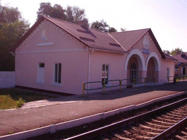 """Станция """"Кушугум"""". Автор: Anton."""