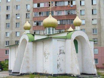 Свято-Елизаветинский храм.