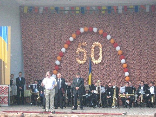 50 лет парку «Дубовая роща».
