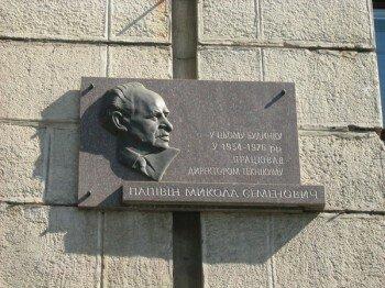 В доме по адресу пр. Ленина, дом №194 в 1954 - 1976 гг. работал директором техникума Папивнин Николай Семенович.
