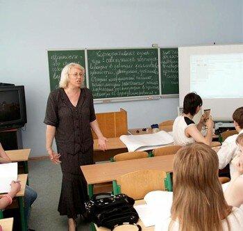 Преподаватели в учебных заведениях.