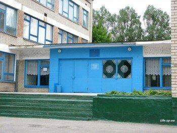 Общеобразовательная школа I-III ступеней № 24.