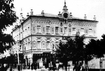 Дом Лещинского 1911 год.