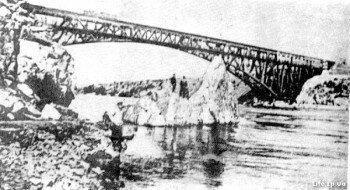 Мост на Кичкас начала 20 века.