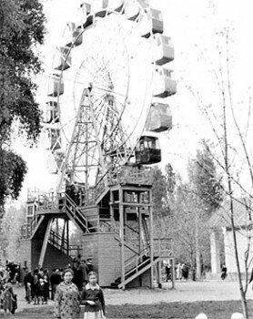 1962 год. Колесо обозрения в Дубовой роще.