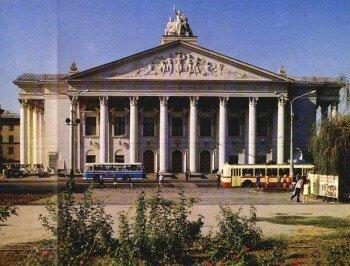 Театр имени Щорса 70х годов.