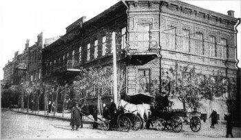 Улица Соборная 1908 год.
