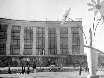 1963 год. Универмаг «Україна».