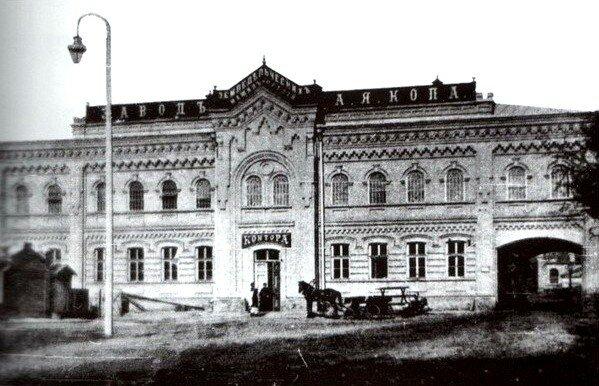 Завод земледельческих машин «Копа» 1911 год.