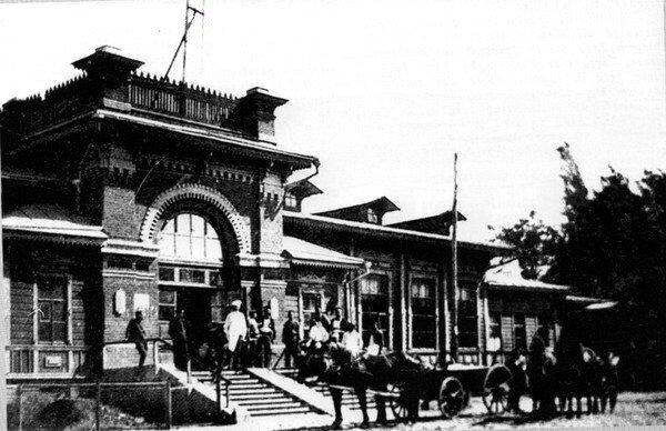Ж/Д станция 1910 год.