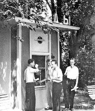 Друзья пьют воду в Парке металлургов. 1962 год.