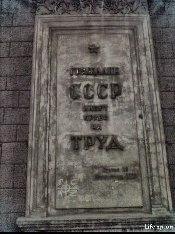 Граждане СССР имеют право на труд.
