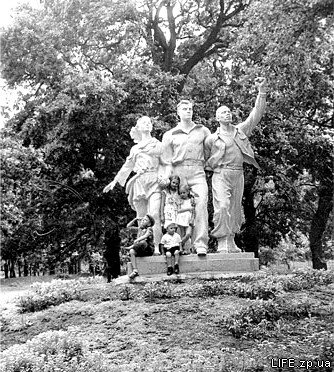 1960 год. В Дубовой роще.