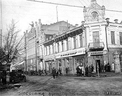 1930 год. Улица Карла Либкнехта (сейчас эта улица - часть проспекта от Транспортной площади до площади Пушкина).