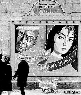 Возле кинотеатра «Родина». 1934 год.