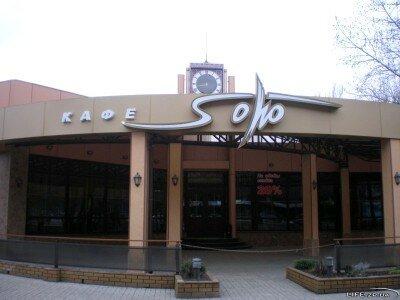 Кафе «Soho» на проспекте Ленина