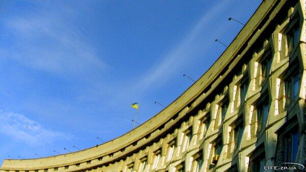 Администрация Ленинского района, Ленинская ГНИ