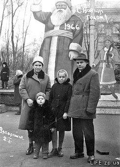 Рабочие дни на праздник, 2 января 1966 года
