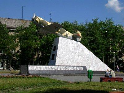 Памятник воинам-авиаторам, погибшим во время второй мировой войны.