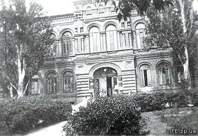 Сквер напротив машиностроительного института, 1950 год