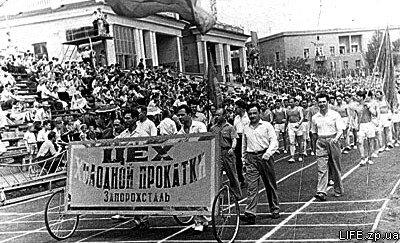 Спартакиада ко Дню металлурга на стадионе «Металлург», 1952 год.
