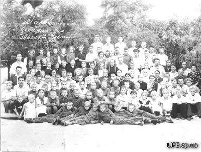 В это время детский дом преобразовывали в школу-интернат.