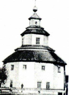 Фото начала 20 века