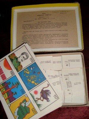 В коробке карточки и правила игры