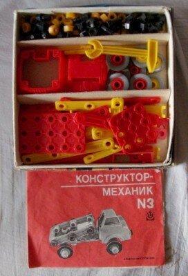 Конструктор Механик СССР