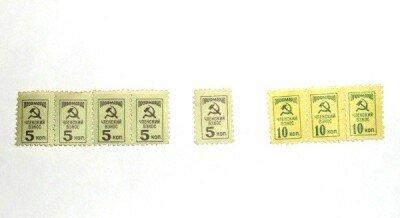 Профсоюзные марки СССР