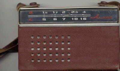 Радиоприемник «Алмаз» СССР