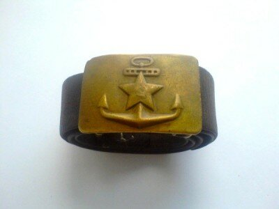 Ремень военно-морского флота СССР