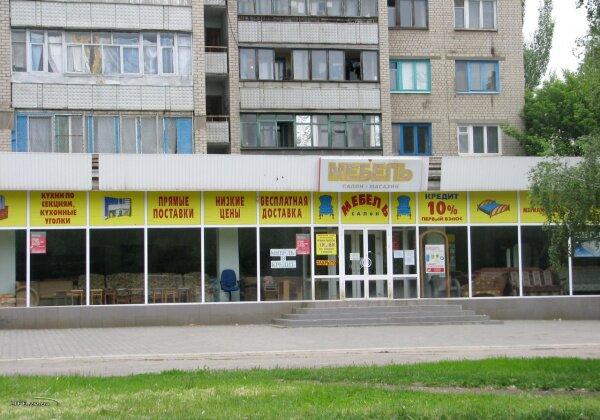 """Салон-магазин расположен по ул. Лахтинская 6, возле книжного магазина """"Легенда""""."""