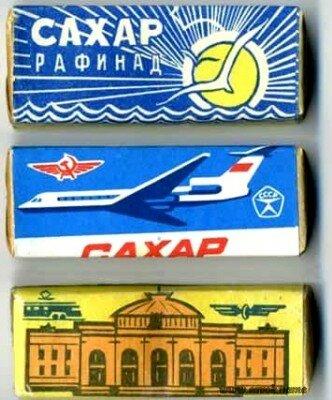 Упаковки сахара СССР