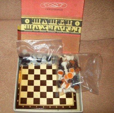Набор шахматы-шашки СССР