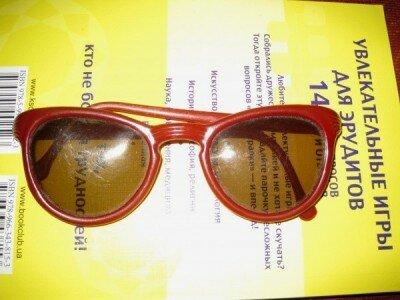 Советские винтажные солнцезащитные очки