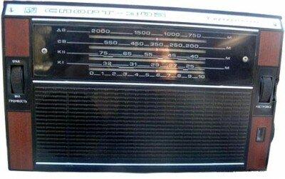 Переносный полупроводниковый радиоприёмник СССР