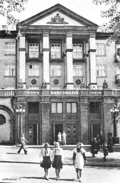 """Вид на главный вход кинотеатра """"Комсомолец"""", 50-е годы"""