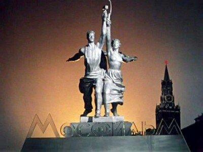 Заставка «Мосфильм»