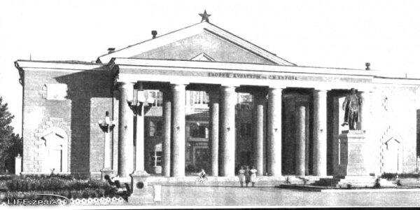 Здание ДК им. Кирова, 1962 год