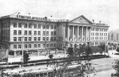 Здесь располагался Совет народного хозяйства Запорожского экономического административного района.