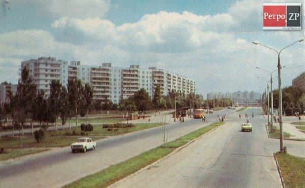Хортицкий район (Бабурка) в 80-е годы